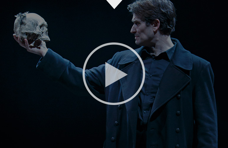 Hamlet Production Trailer